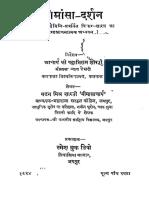 Mimasa-Darshan.pdf