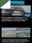 Bayonne_Bridge.ppt