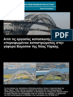 Bayonne_Bridge.ppt