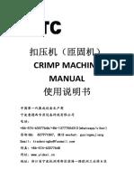 Hose Crimp Machine
