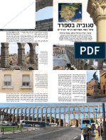 Segovia Hebreo.pdf