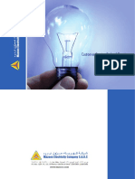 Energy Saving-Mazoon.pdf