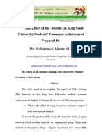 The Effect of the Internet on King Saud University Students' Grammar Achievement