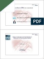 CleanroomDesign+.pdf