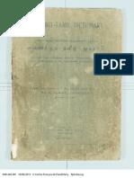 Sanskrit Tamil Dictionary