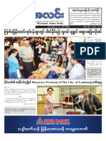 Myanma Alinn Daily_ 9 May  2017 Newpapers.pdf