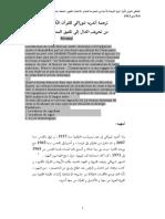 35497461.pdf