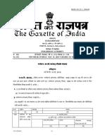 Cement Co-processing Gazette
