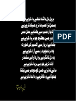 Her Pall Dil e Nashaad Ghazal Extended