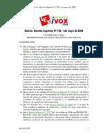 DS 108.pdf