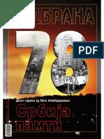 085 Odbrana.pdf