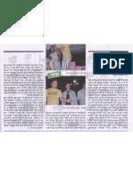 סחים נגד היפסטרים - נמרוד קמר - העיר - יולי 2010