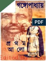 Prothom Alo 01
