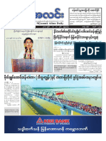 Myanma Alinn Daily_ 10 May  2017 Newpapers.pdf