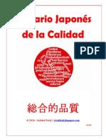 Glosario Japones de Calidad