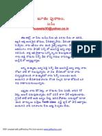 Ebook download kamagni