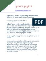 010-the-director-02.pdf