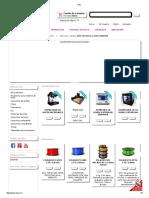 Inky.pdf