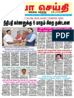 Media Seithi Daily 10.05.2017 Pages