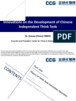 Innovations on the Development of Chinese Independent Think Tank