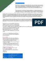สารบ่งชี้โรคมะเร็ง.pdf
