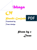 Stribhaga-erotic poetry