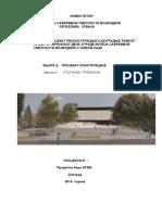 ПРОЈЕКАТ КОНСТРУКЦИЈЕ - dogradnja ravnog krova.pdf
