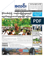 Myanma Alinn Daily_ 11 May  2017 Newpapers.pdf