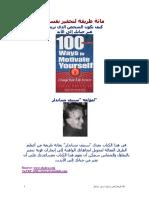 www.kutub.info_13420.pdf