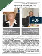 13_1_2006.pdf