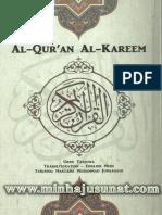 Roman English Quran