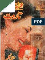 299-Taroot 1 by Mazhar Kaleem