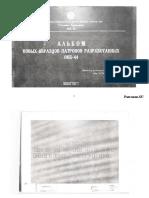 Альбом образцов патронов ОКБ-44 1945г patronen.su