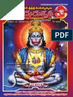 Bhagavan Sri Sri Sri Venkaiahswamy Sadgurukrupa(Telugu Devotional Monthly Magazine)-- May 2017