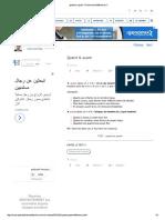 quand ou quant _ Comment différencier _.pdf