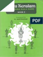 R. Santhanam - Deva Keralam (Chandra Kala Nadi) - 2004 (Vol 3)