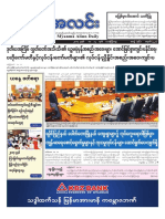 Myanma Alinn Daily_ 12 May  2017 Newpapers.pdf