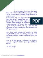 023-gajadandam-01.pdf