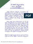 009-madan-musings-01-06.pdf