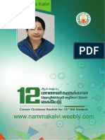 Namma Kalvi Plus2 Booklet Full
