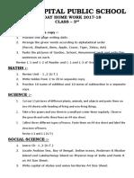 Class 3rd Holi Day Home Work 2017-18