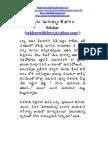 016-iddaru-mogullu-06