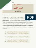 Poésie anté-islamique