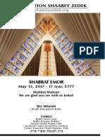 May 13, 2017 Shabbat Card
