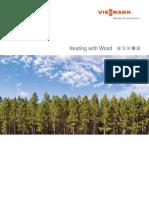 VIESSMANN - Biomass_brochure