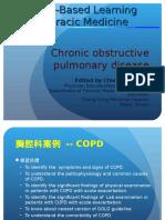 Cbl胸腔科教案 Case 1 Copd v2.1 20140802