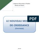 modele_economique.pdf