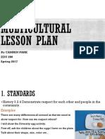 artifact 3 powerpoint lesson plan