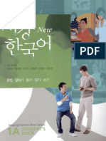 Sogang_korean_1a_student_s_book.pdf
