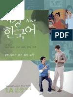 Sogang_korean_1a_student_s_book.pdf